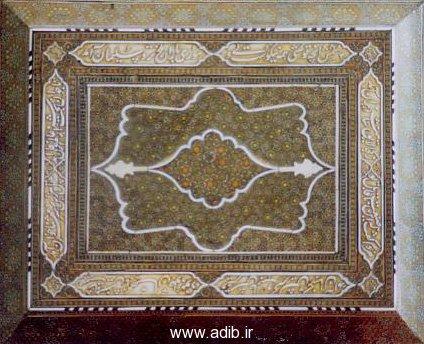 دریک جعبه خاتم کاری برای محمد شاه قاجار مورخ 1256 تهران عمل استاد حسن