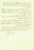 نامه روانشاد شهيد عبدالرحمن برومنددوست و دائي زاده اديب برومند