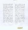 نامه آقاي دکتر سيد محمد يونس جعفري استاد دانشگاه در هند(دانشگاه دهلي)