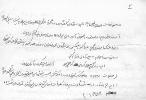 نامه آقای دکتر احمد اقتداری درباره مطلبی راجع به روانشاد مدرس اصفهانی