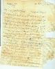 نامه دكتر حريري