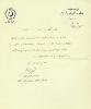 نامه روانشاد خواجه عبدالحميد عرفاني از دوستان اديب برومند و وابسته مطبوعاتي سفارت پاکستان