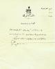 نامه روانشاد دکتر علي اکبر سياسي رئيس اسبق دانشگاه تهران(قبل از انقلاب)