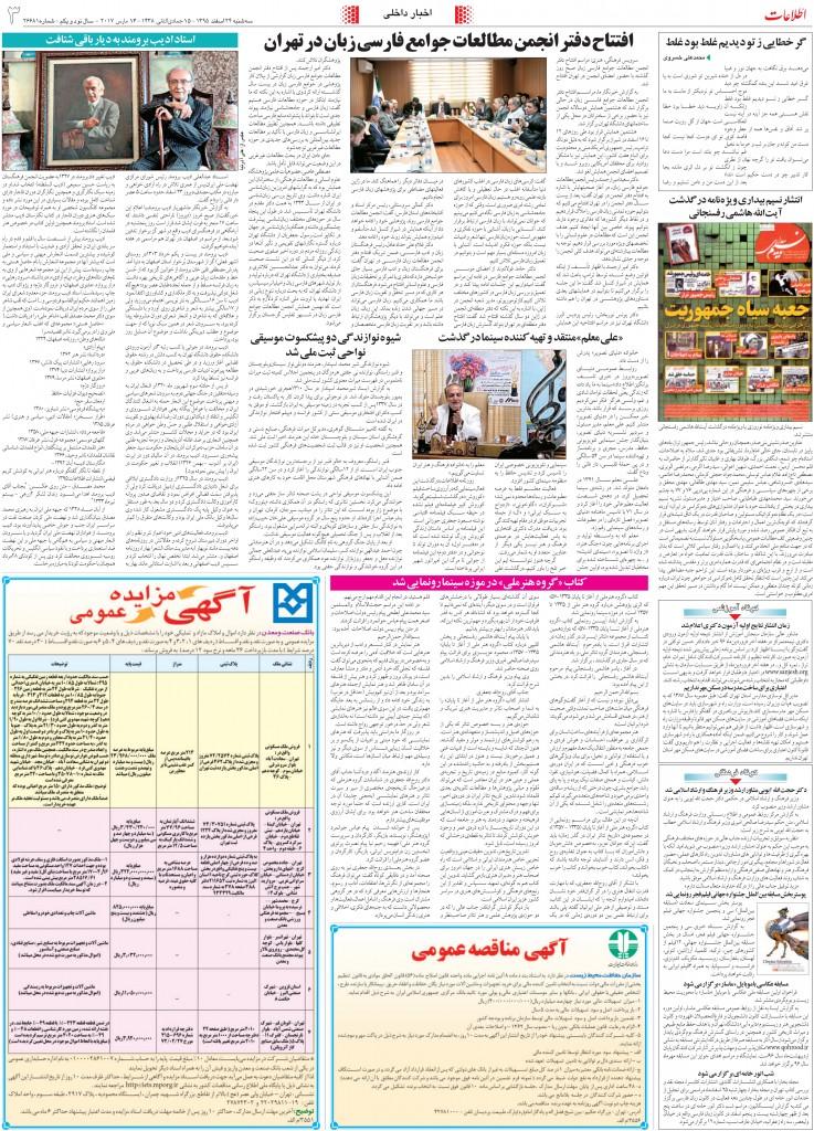 p3-26681.pdf