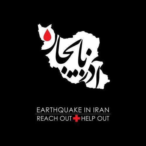 Azerbaijan Earthquake